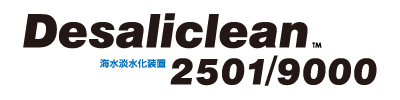 desaliclean_label